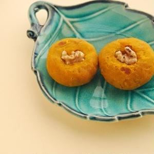 かぼちゃのクリームチーズおやきオールスパイス風味