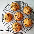 ♡ホットケーキミックスde作る♪バナナチョコチップパン♡【#おやつ#材料3つ#簡単】