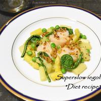 【おうちのみ大使】ホタテのポワレと春野菜のカリカリエシャロットソース。おうちでレストランのひと皿レシピ。