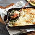 秋鮭とアボカドのとろとろお豆腐グラタン@Aeon The Table④ by 管理栄養士/フードコーディネーター りささん