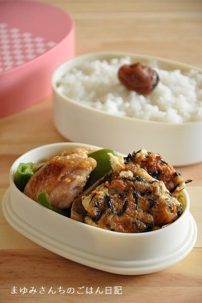 作りおきひじき煮で朝から楽々☆はんぺんおやきのお弁当