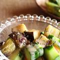 食べごたえ充分<揚げ茄子と夏野菜のサラダ>