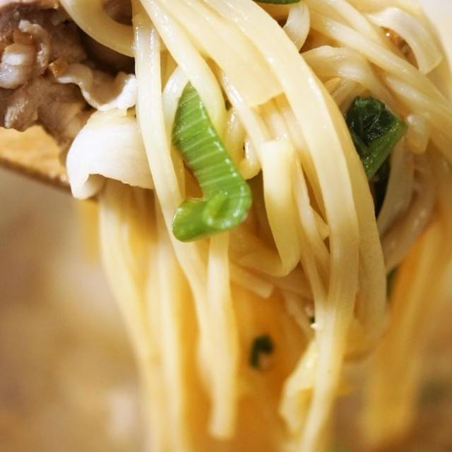■麺類【肉野菜入り 味噌煮込みうどん】こんな寒い日にピッタリ!!