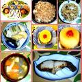 自家製銀鱈西京味噌浸け焼いて、浅利の炊き込みご飯と