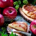 フライパンで簡単♪福島県産サンふじのタタン風パンケーキ