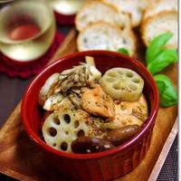 秋鮭と舞茸とれんこんのアヒージョ