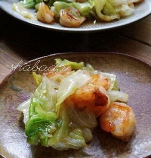 【ご飯が進む魚料理】海老とレタスのオイスターソース炒め
