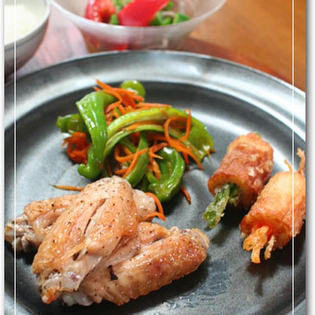 鶏手羽の塩焼き