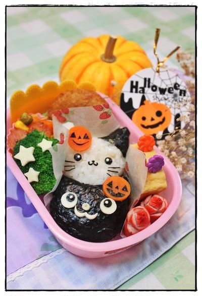 *ハロウィン*黒ネコちゃんと白ネコちゃんのお弁当♪