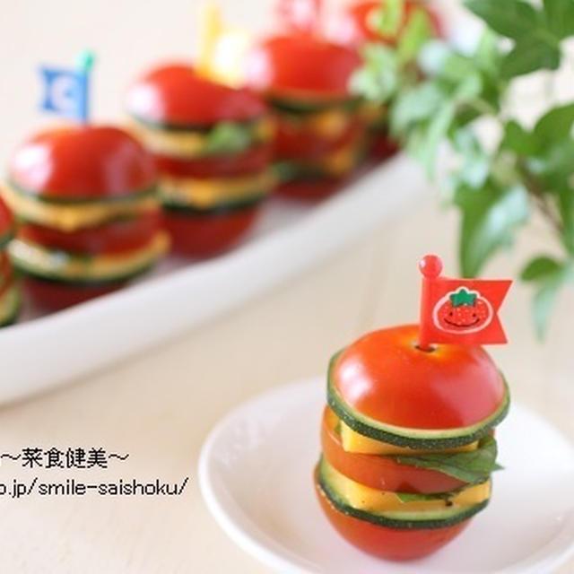 レシピ【5分で簡単&おつまみやおもてなしにも♪トマトDEハンバーガー風ピンチョス】