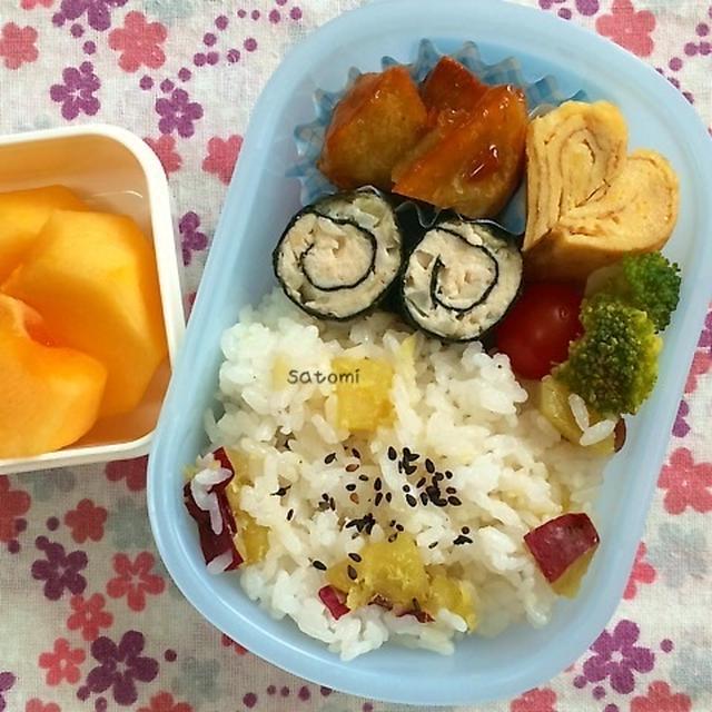 幼稚園弁当☆芋ほりの芋でさつまいもゴハン弁当(キャラなし)
