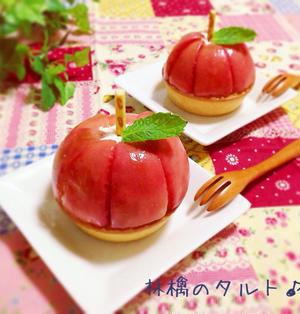 りんごのタルト♪