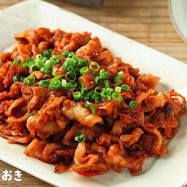 豚肉コチュジャン炒め