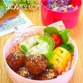 白菜たっぷりin★甘酢肉団子 冷ワンタン 紫芋ごはん お弁当レシピ カフェ弁