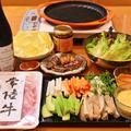 11月23日 月曜日 常陸牛カルビと茨城県産スティック野菜の焼肉