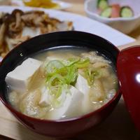 豆腐と薄揚げの味噌汁