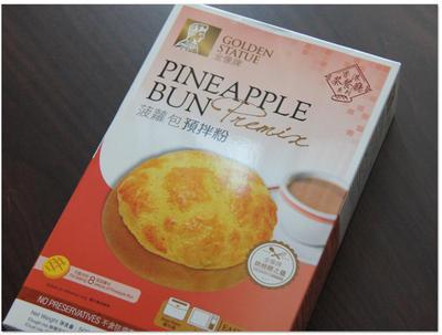 「菠蘿包(パイナップルパン)」を焼いてみました