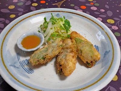 白身魚の大葉巻きフライと玉ねぎサラダ
