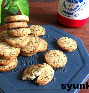 【簡単!!トースターでお菓子】材料4つ!卵不使用*サクサク紅茶クッキー