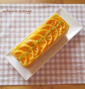HMのみかんパウンドケーキ
