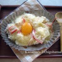 「チンしてこんがりモーニングカップ」朝食レシピコンテスト第3弾!