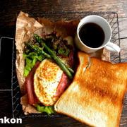 【簡単!!カフェサンド】ベーコンエッグとアスパラ、レタスのサンドイッチ