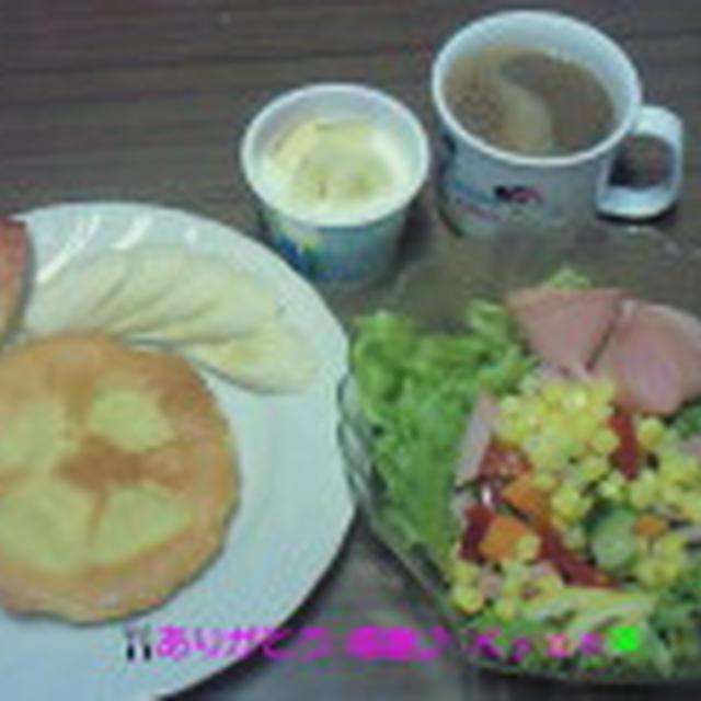 Good-morning Kyonのパイナップルケーキ&フルーツ盛り~&野菜サラダ~編じゃよ♪