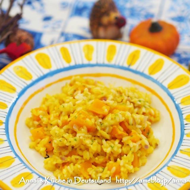 【主食】ハロウィーンにおすすめなかぼちゃレシピ♡かぼちゃのクリームリゾット