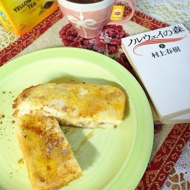 とろけるようなバナナチーズフレンチトースト
