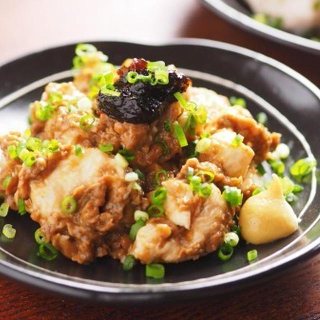 しっとり鶏むね肉の磯納豆和え、しっとり鶏むね肉の刺身風