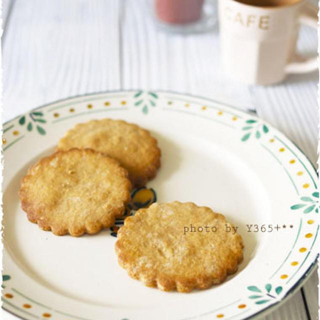 あとひく美味しさ!!「全粒粉の型抜きクッキー♪」