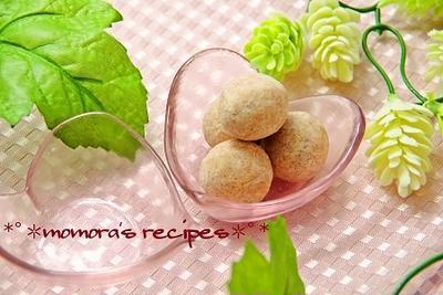 ブールドネージュフレーズ♡雛祭りやホワイトデーに簡単お菓子/苺のスノーボールクッキー