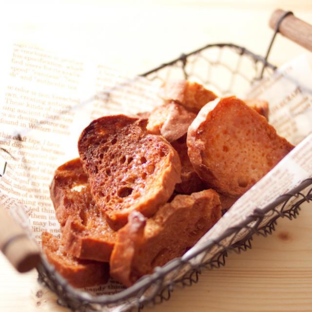 100均のフランスパンで『キャラメルラスク』