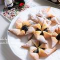 北欧のクリスマスのお菓子ヨウルトルットゥ