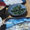 秋刀魚の開きの夕食