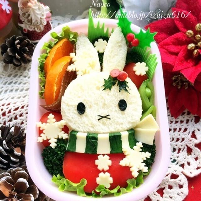 サンタ衣装の雪だるまミッフィー【キャラ弁】/ボンパンブレッド