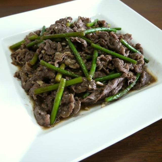 【簡単レシピ】牛肉とニンニクの芽のガーリック醤油炒め♪&嬉しいお知らせ♪
