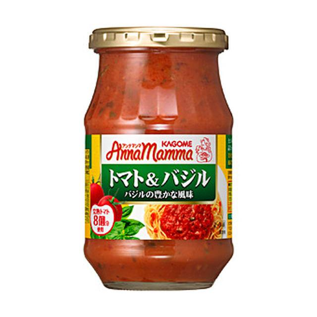 市販ソースを使ったトマトバジル&モッツアレラチーズのパスタ