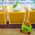[レンジで簡単]かぼちゃのチーズプリン風 by satorisuさん