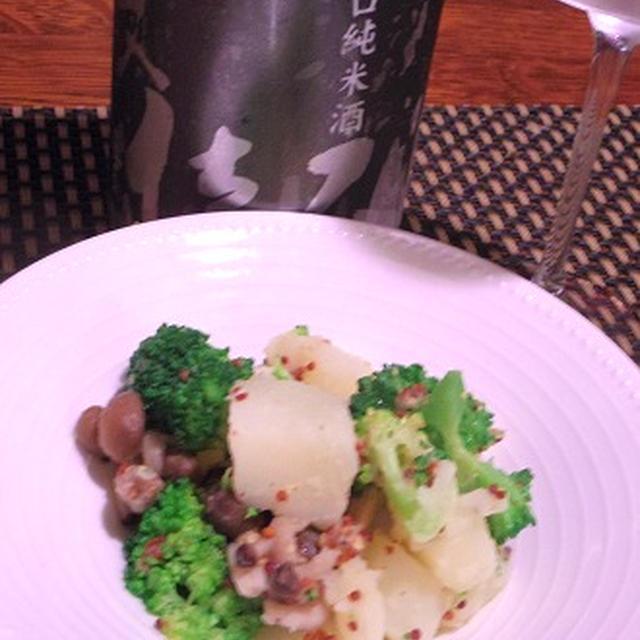 おうち日本酒バル、じゃがいもとブロッコリーのハニーマスタード、ムール貝と菜の花の豆乳クリームパス