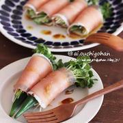 早いものがち!大人気なオクラチーズの生ハム巻きわさび風味サラダ♡