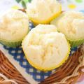 【掲載のお知らせ】レシピブログ「くらしのアンテナ」卵なしお手軽蒸しパン特集