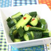 レシピ掲載ありがとうございます!きゅうりの韓国風漬物