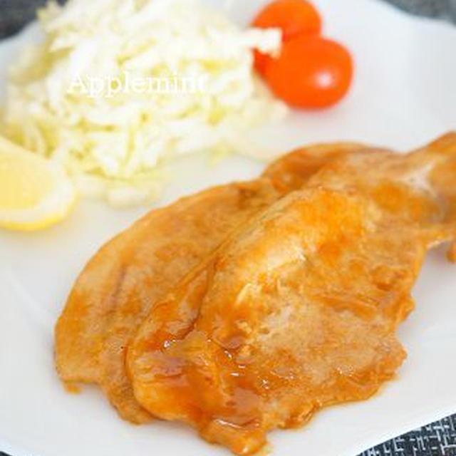【モニター】豚肉のオイマヨ生姜焼きレモン風味