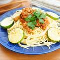 ギルトフリー♪大豆のお肉と自家栽培ズッキーニのセロリ香るボロネーゼ