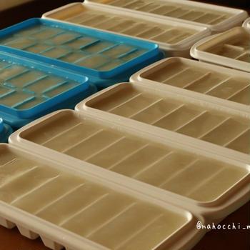 我が家の常備菜活用方法☆サンキュライター記事更新しました