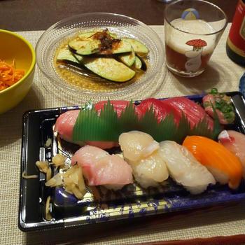 お寿司と水なす