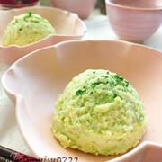 【レシピ動画】水切りヨーグルト入り空豆とチーズのマッシュ