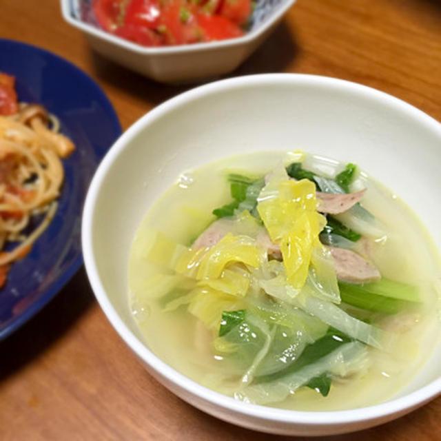 キャベツと小松菜のスープ