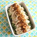 しっとりやわらか蒸し鶏ときゅうりの中華サラダ